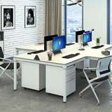 Harris Office