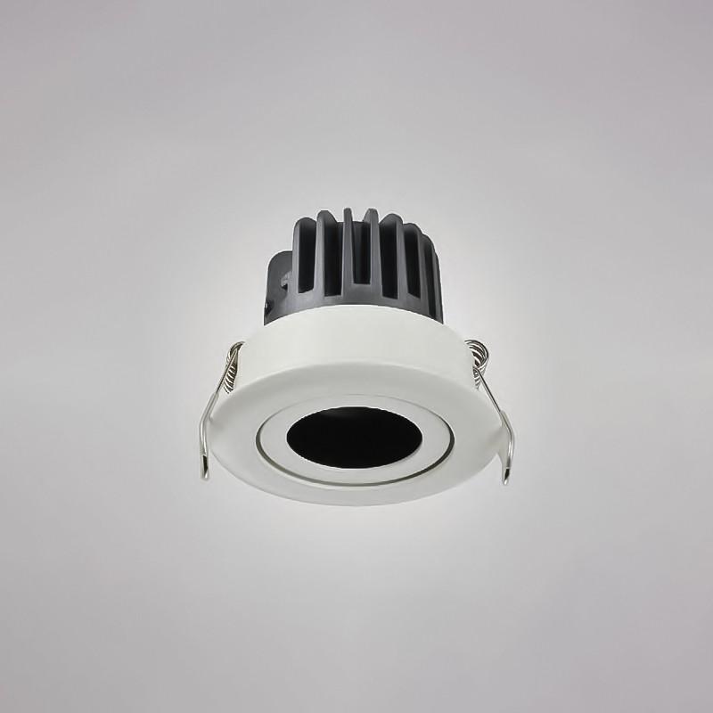 HB16207G Downlights